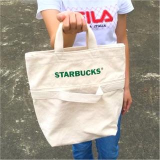 Starbucks 星巴克包包 手提包 星巴克 帆布包 便當袋