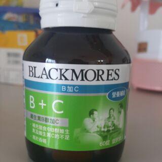 BLACKMORES 維他命B群+C