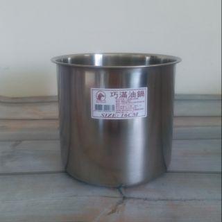 304油鍋  不鏽鋼鍋 打皂盆  打皂過