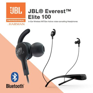 星野日本3C百貨JBL EVEREST ELITE 100 運動型耳機~白色