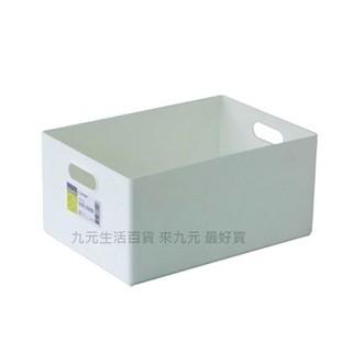 【九元】聯府 TLR-06 你可6號收納盒