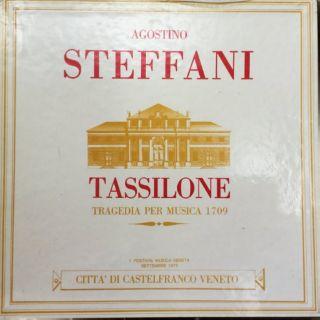 西洋古典黑膠 盒裝 Tragedia per musica 1709 5LP