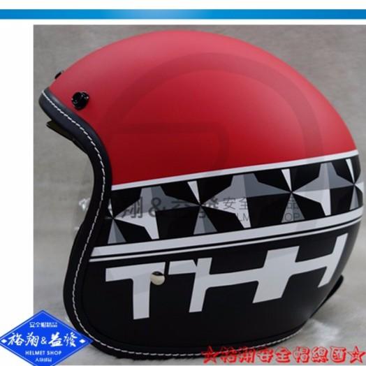 THH T383A+ 383 Daimond 消光紅 半罩 安全帽 復古帽 全可拆 雙鏡片《裕翔》