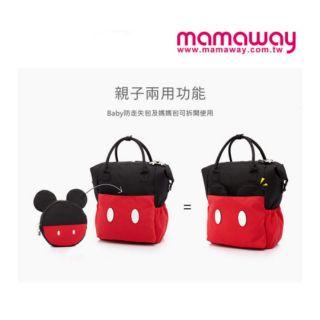 Mamaway 媽媽包 親子包 後背包 迪士尼 造型防走失二合一包