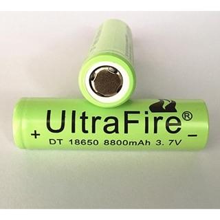 神火 18650 8800mah (平頭)充電電池