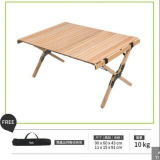 Nuit 櫸木蛋捲桌 全新未拆封福利品