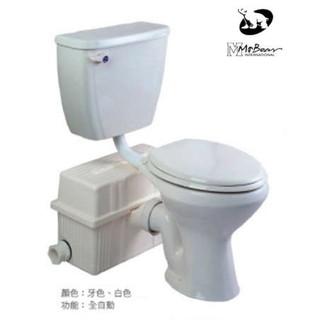 《金來買生活館》名品衛浴 P-2381B 電動碎化馬桶 分離式碎化馬桶 全自動化糞馬桶 電動馬桶 免用化糞池