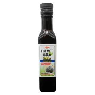 CAFE+ 保健家 日清 MCT 能量油 230g(歡迎團購,另有優惠)