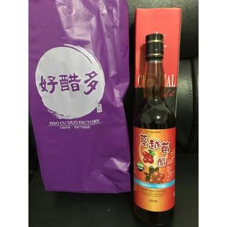好醋多工坊 水果醋-蔓越莓醋(特價$300沒開過 保存期限2019.5.11)