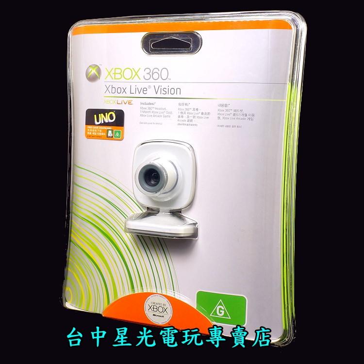 【XB360週邊】☆ XBOX360主機專用 原廠 Vision 網路攝影機 ☆【含耳機及金會員】臺中星光電玩