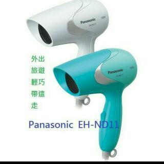Panasonic EH-ND11輕巧型吹風機白色