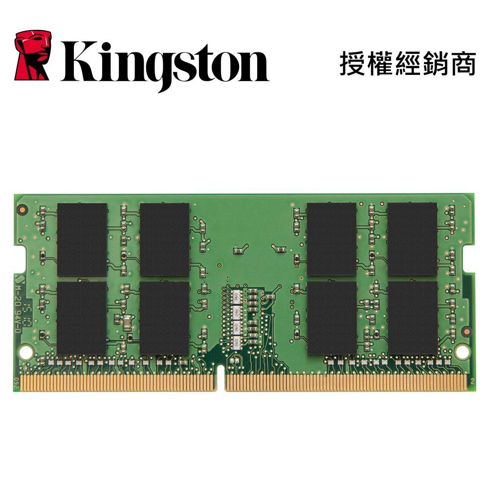 【河馬】KVR24S17S8/8 筆電型 記憶體 DDR4 2400 8G 8GB 1.2V 金士頓 KVR24S17