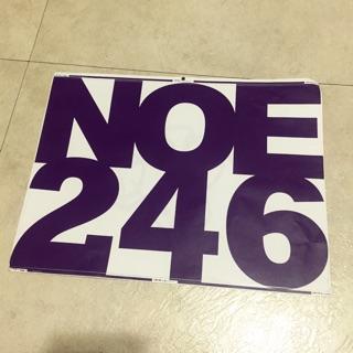 NOE246 大貼紙 Have a good time remix oit demarcolab cav empt ce