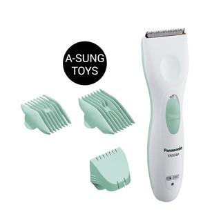 【電動理髮器】 Panasonic 國際牌 松下 ER503PP 電動 理髮器 修髮器 電剪 自動吸髮 充電式