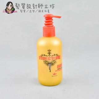 53折 立坽『造型品』法倈麗公司貨 JOICO 豐盈彈皇霜200ml IM03