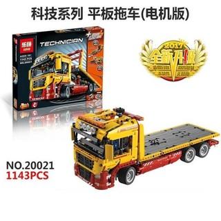 (第三方積木)*滿千免運* 樂拼20021 科技機械旗艦系列 平板拖卡車