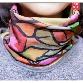 百變魔術頭巾男女運動嘻哈圍脖夏季戶外防曬面罩脖套騎行圍巾頭套