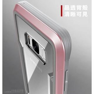 三星 Samsung Galaxy S8 Plus / S8+ X-Doria刀鋒系列手機殼/硬殼/背蓋/手機殼