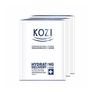 【現貨】KOZI蔻姿 玻尿酸保濕生物纖維面膜 - (3片/盒)