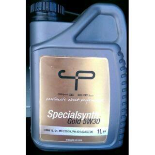 利曼耐久賽專用油 PHI  5W30