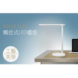最新款 滑軌觸控式LED護眼檯燈 【OS1011】保固一年 ☆非舊款E1-007 日本監製
