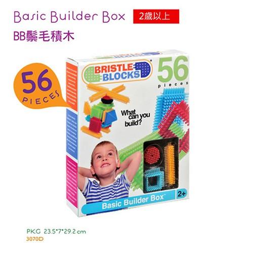 【美國B.Toys】BB鬃毛積木(56pcs)