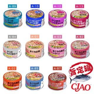 鹹魚雞粒fgz 日本 CIAO 旨定罐 貓咪罐頭 罐罐