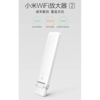 小米wifi放大器 2代全新未拆封【正品保證】