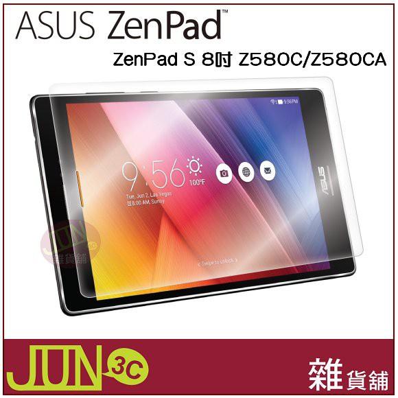 【螢幕保護貼】ASUS ZenPad S 8.0 Z580C Z580CA 保護貼 螢幕貼 亮面 螢幕保護貼 靜電吸附