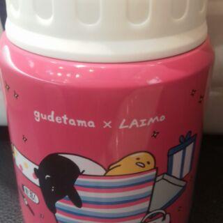 新光三越來店禮 馬來饃 馬來膜 馬來貘 蛋黃哥 gudetama X LAMO 保溫瓶 保溫罐