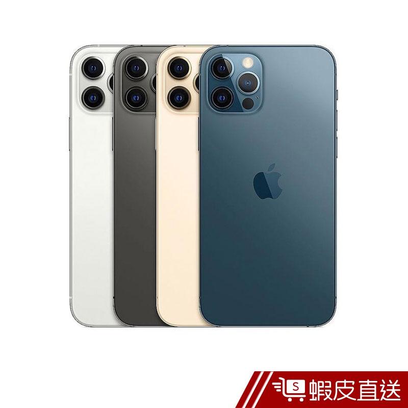 Apple iPhone 12 Pro Max 128G 6.7吋智慧型手機 蝦皮直送 現貨