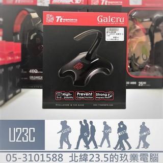 【嘉義U23C 含稅附發票】曜越 Tt eSPORTS 鎖護者 GALERU 強化配重底座 滑鼠線夾 TT