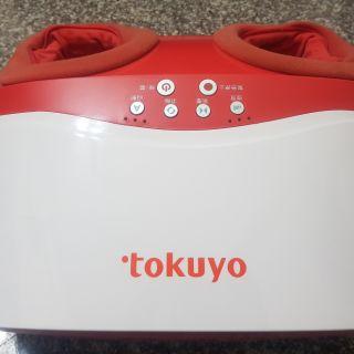 tokuyo TF-603  3D摩速滾足樂