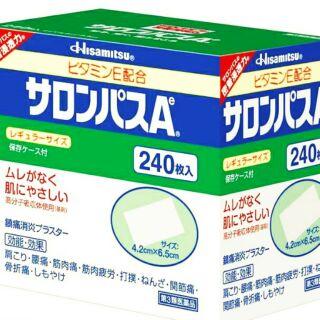 日本撒隆巴斯痠痛貼布240枚入現貨、預購 1.20寄出