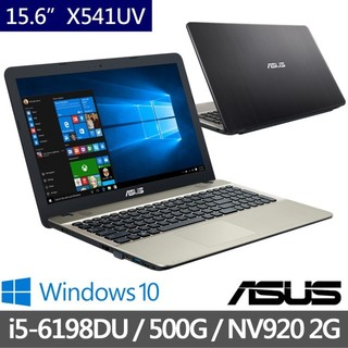 ASUS 華碩 X541UV-0021A6198DU/4G/500G/930MX 2G