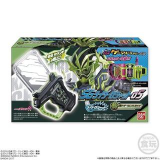 日版 盒玩版 假面騎士 EX-AID 編年史 卡帶