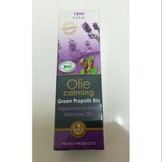 全新,未拆~法國原裝Propos'有機綠蜂膠皮膚萬用油 便宜賣