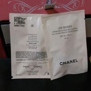 CHANEL香奈兒米色時尚全能BB霜使用包