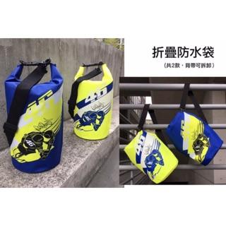 Valentino 防水袋10L