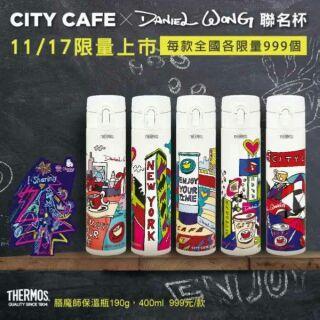 7-11 探索紐約 愛Sharing聖誕節限定CITY CAFE保溫杯 聯名 輕量不鏽鋼保溫杯 康尼島款 當天快速出貨