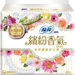 SOFY 蘇菲【繽紛香氣 沐浴清新護墊 80片