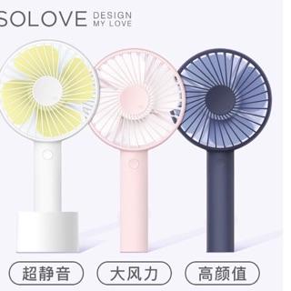 韓國熱銷兩用手持電風扇