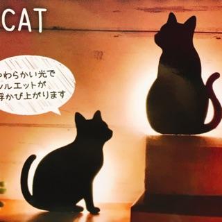 日本代購 小黑貓 貓咪剪影 小夜燈