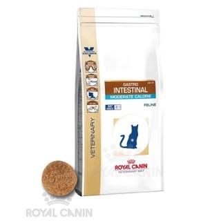 法國皇家 Royal Canin 貓用處方飼料 GIM35 ~ 腸胃道卡路里控制配方 2kg $840
