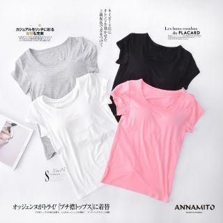 女外銷日韓免穿胸罩超舒適透氣,柔軟親膚升級版BRA