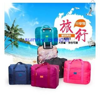 韓版 加大 旅行收納包 李箱拉 桿包拉桿包 行李拉桿包 收納包 旅行包 側背包 收納袋 拉桿行李袋 sunny百貨