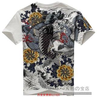 [短T]日系潮牌刺繡鯉魚龍紋身T恤 中國風潮流男裝短袖T恤 春夏款上衣服
