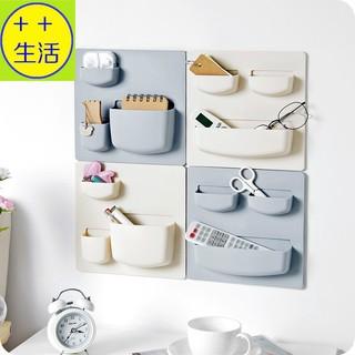 ~ ~粘貼牆上置物架廚房整理架宿舍神器衛生間免打孔
