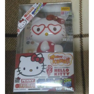 Hello Kitty 可愛心形眼鏡造型 行動電源