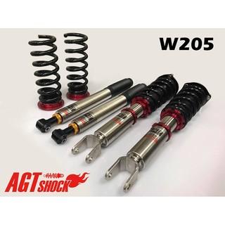 慶聖汽車 AGT倒插式高低軟硬可調避震器 BMW E60 E61